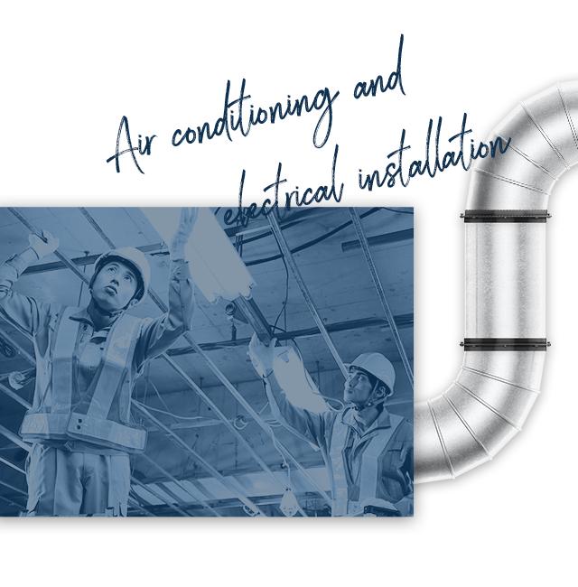 水戸市の空調設備工事、電気設備工事は計装システムに